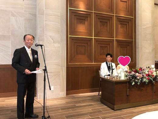 光建NEWS~社員の結婚式~