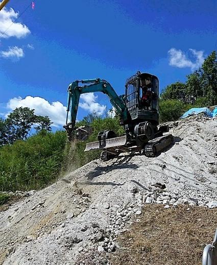 光建パトロール~ロッククライミングマシーンによる法面掘削工法~