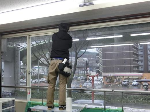 光建NEWS~自社ビル・災害対策「飛散防止フィルム」~