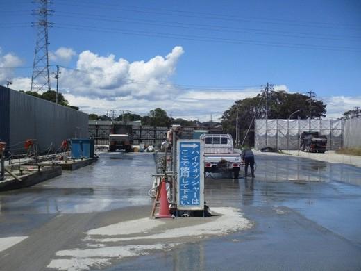 現場パトロール~現場から退出する時、泥は持ち出さない!~